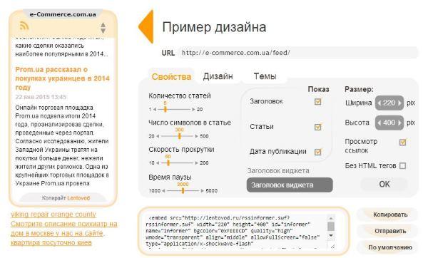 Новости службы занятости москвы официальный сайт